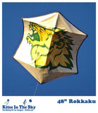 "48"" Rokkaku DIY Kite Kit - Kites In The Sky"