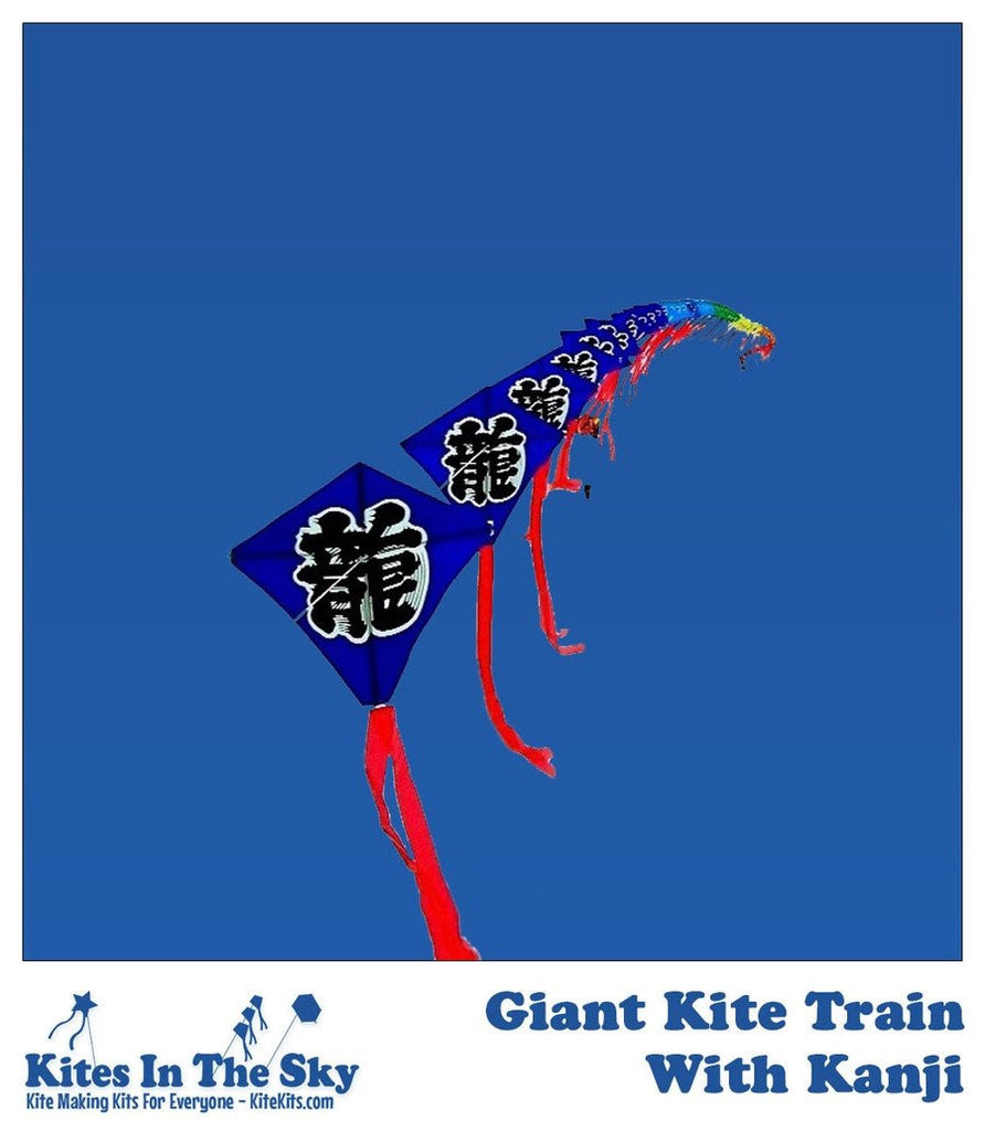 Giant Kite Train w/Kanji DIY Kite Kit (60 or 70 sails)