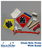 Intermediate Kite Kit - Giant Kite Train W/Kanji DIY Kite Kit (60 Or 70 Sails)