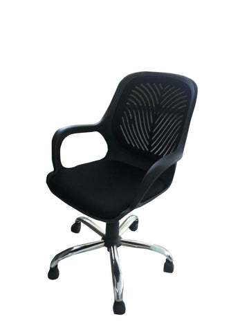 Cybele Bucket Office Chair - FabX