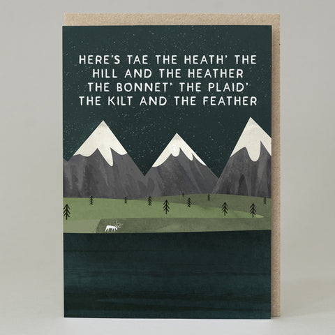 'Heath And Heather' Card