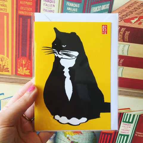 Black Cat Print Card Blank