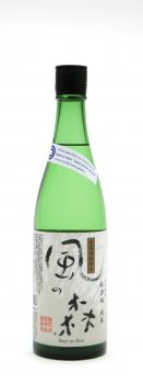 Yucho Brewing Nama Kaze No Mori Sake 720ml