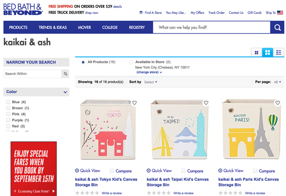 Bed Bath & Beyond, online debut