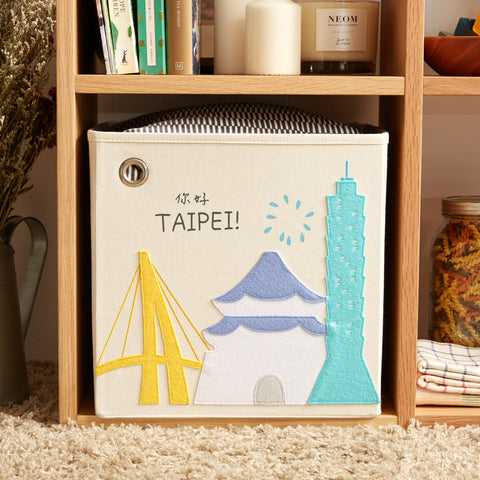 Hello Taipei! Canvas Storage Box