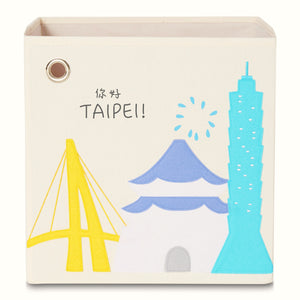 "Hello Taipei! 13"" Canvas Toy Storage Bin"