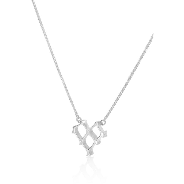 Casbah honeycomb lattice necklace, Sterling Silver