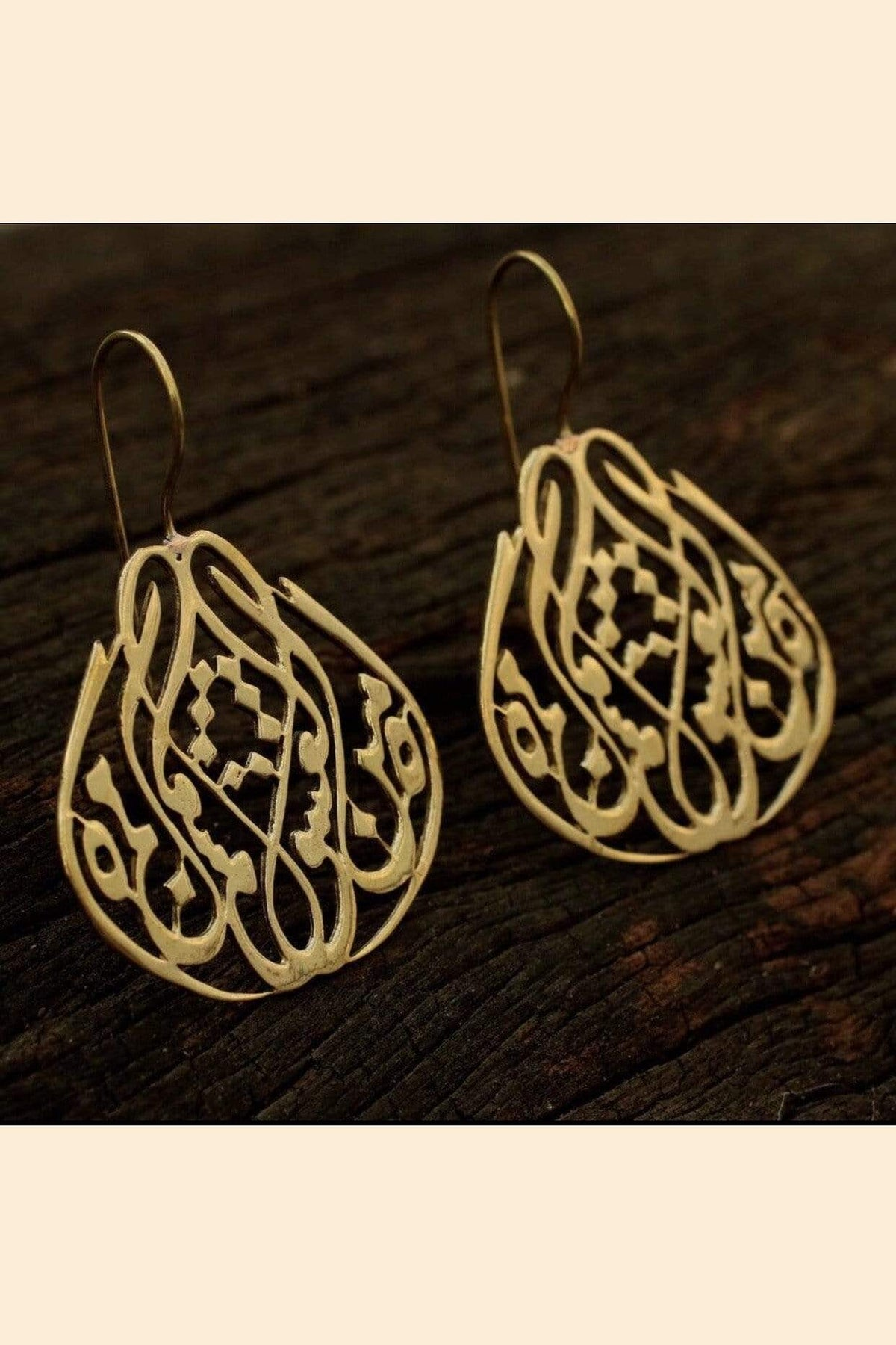 Baizaar EARRING Brass Arabesque Earrings
