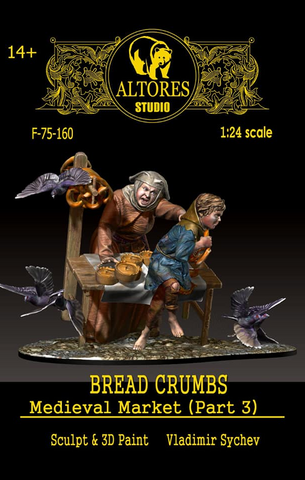 Bread Crumbs (Medieval Market. Part 3) Limited Edition