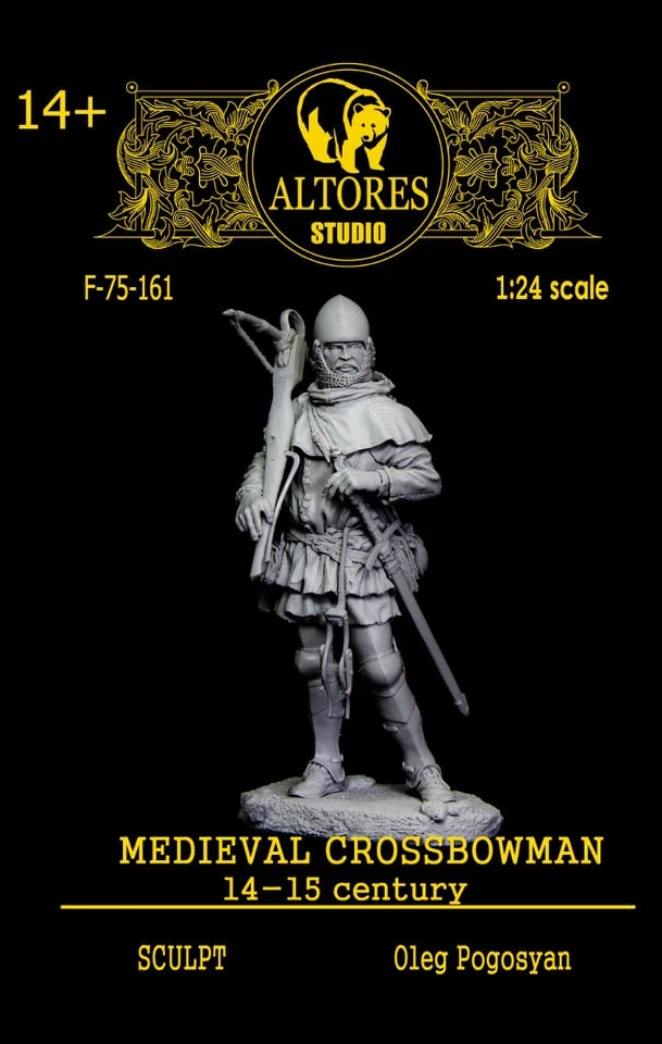 Medieval Crossbowman, 14th-15th cent