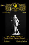 Oriental Stories - Nubian Palace Guard (75mm)