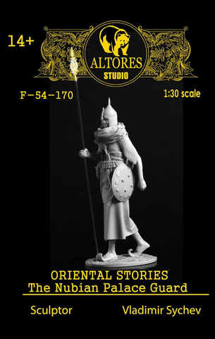 Oriental Stories - Nubian Palace Guard (54mm)