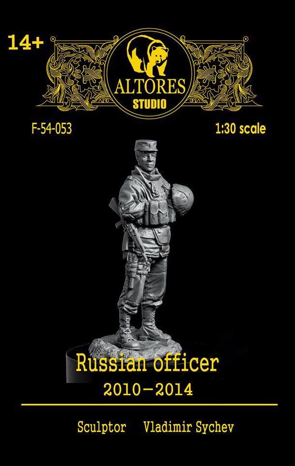 Russian Officer 2010-2014