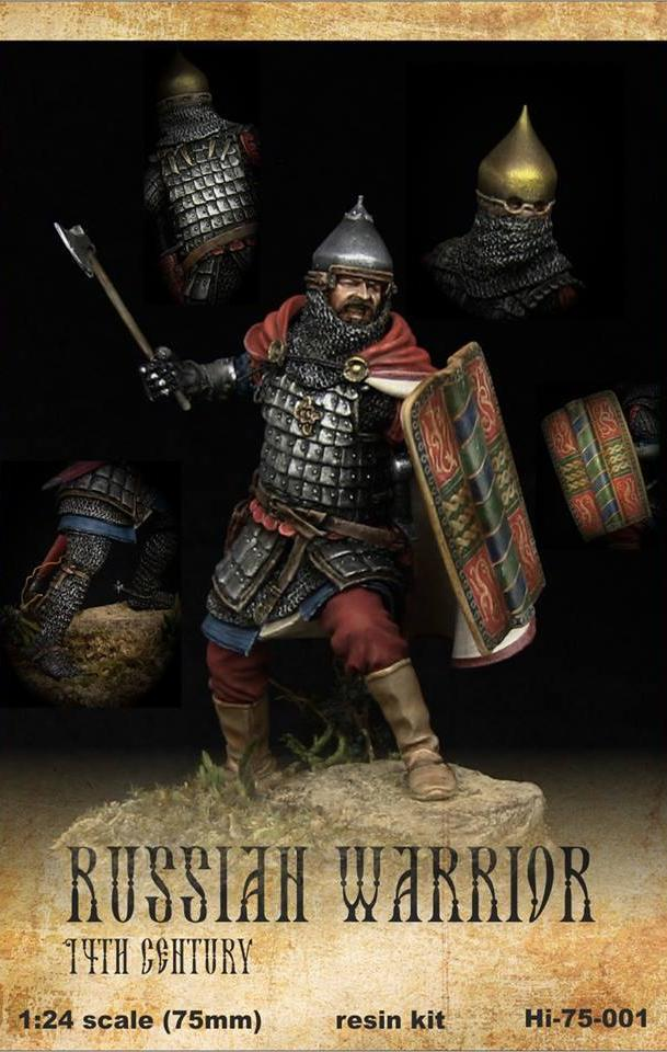 The Russian Warrior, Second Half of the 14th Century
