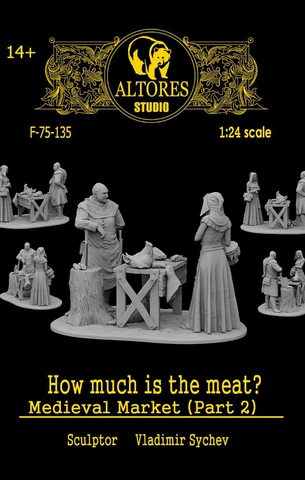 How Much is the Meat? Medieval Market - Part II - 75mm