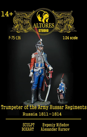 Trumpeter of the Army Hussar Reg, Russia 1811-1814