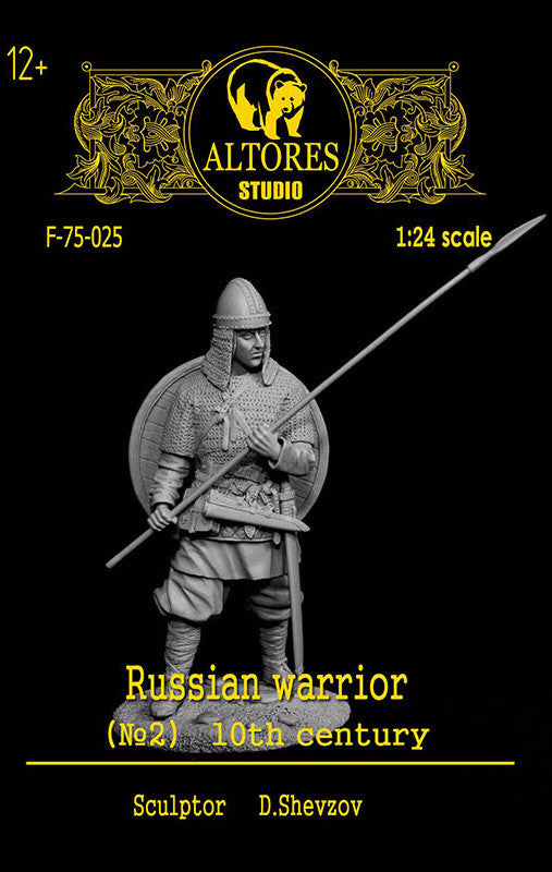 Russian Warrior (No 2) 10th Cent.