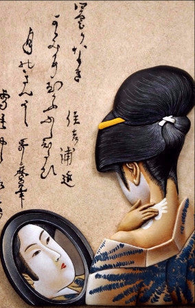 Girl Powdering her Neck - After Utamaro (1753-1805)
