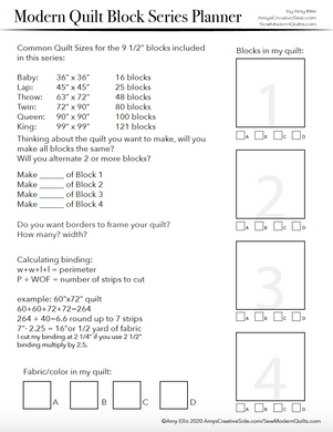 Modern Quilt Block Series Worksheet