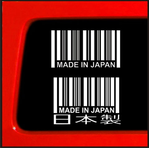 JDM MADE IN JAPAN Barcode - Sticker Decal car truck Import Vinyl Sticker Variety pack