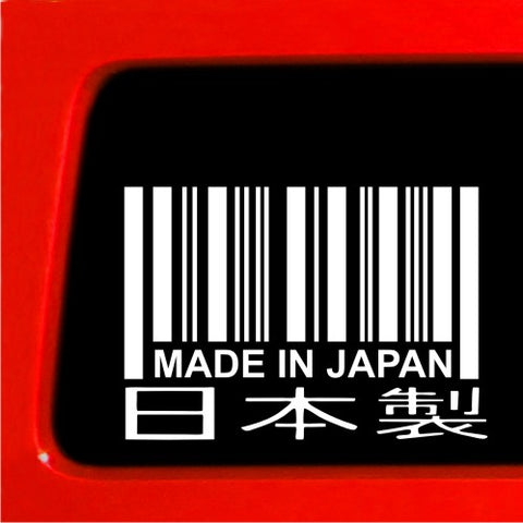 MADE IN JAPAN JDM Decal Import Vinyl Sticker
