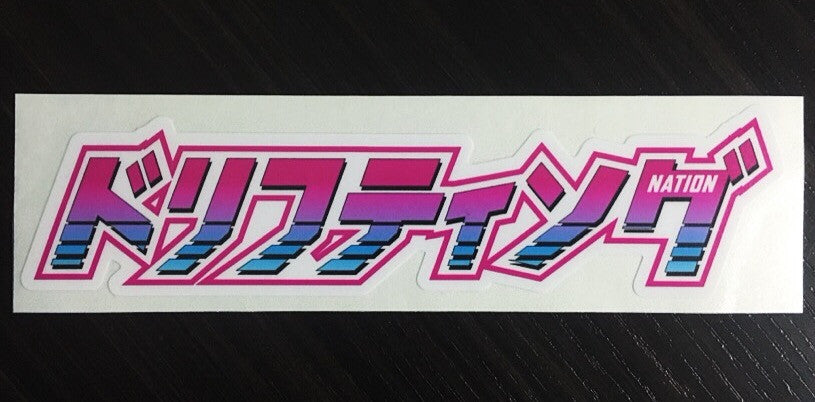 DRIFTING NATION KATAKANA STICKER (PINK)