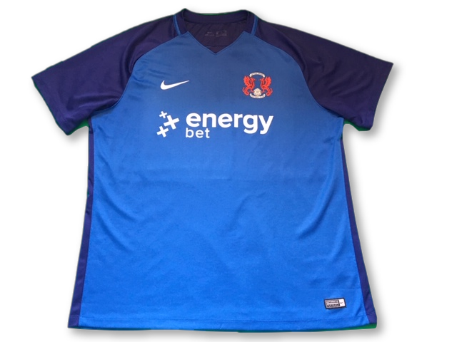 Leyton Orient 2017-18 Away Shirt XXL