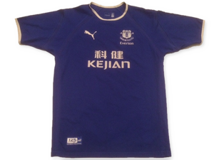 Everton 2003-04 Home Shirt S