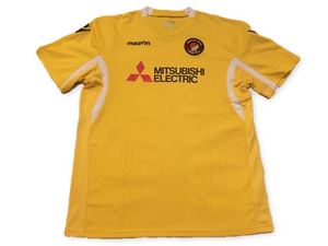 Ebbsfleet United 2015-16 Away Shirt XL