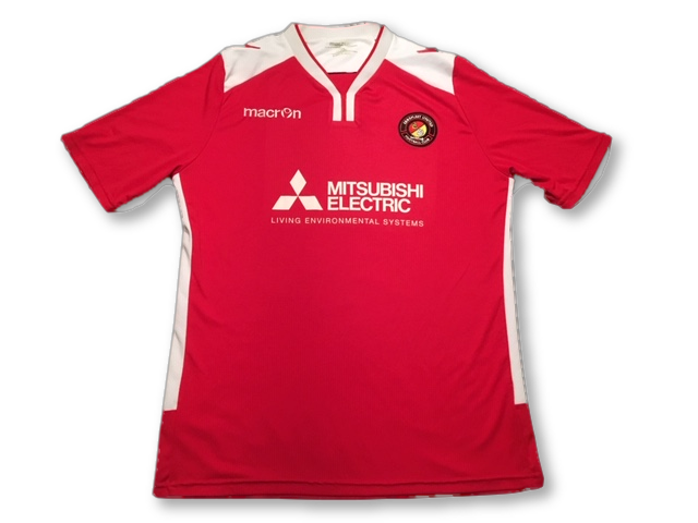 Ebbsfleet United 2014-15 Home Shirt XXL