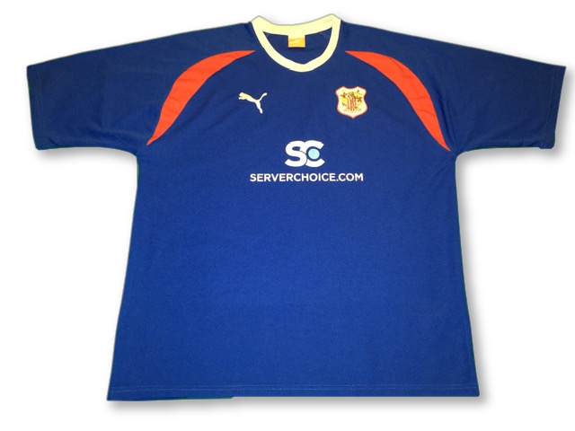 Stevenage 2011-12 Away Shirt XXL
