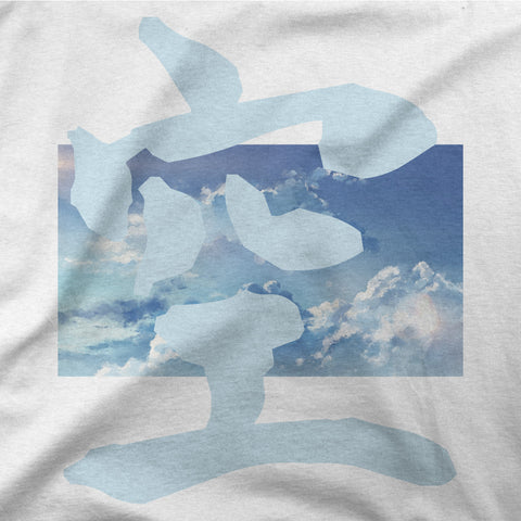 Anime Scenery T-Shirt