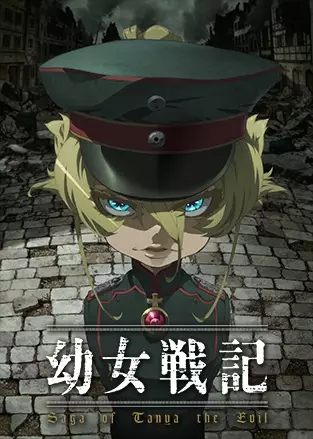 The Saga of Tanya the Evil Anime Review