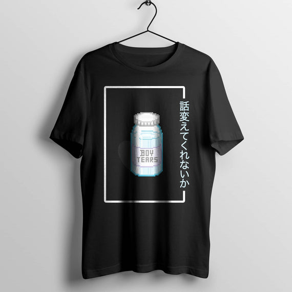 Boy Tears Japanese T Shirt