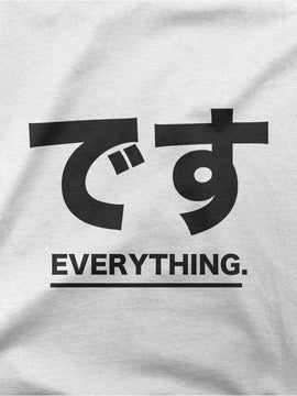 Desu Everything (Unisex T-shirt)