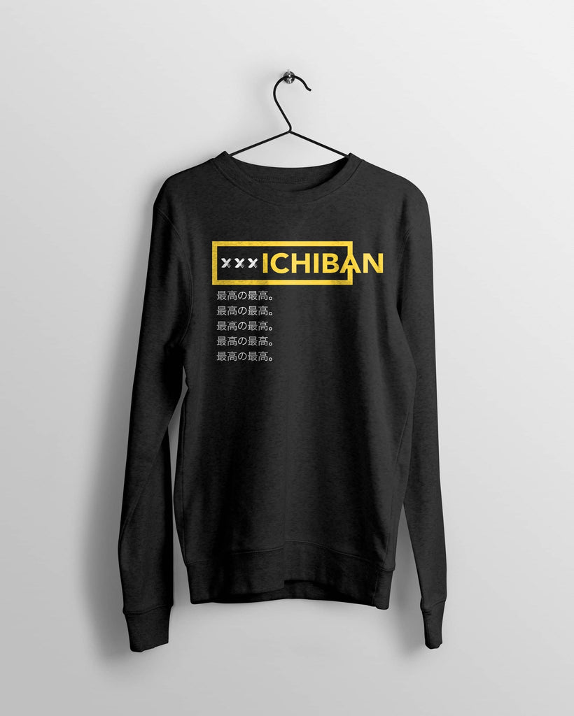 Ichiban Japanese Streetwear Fashion Sweatshirt