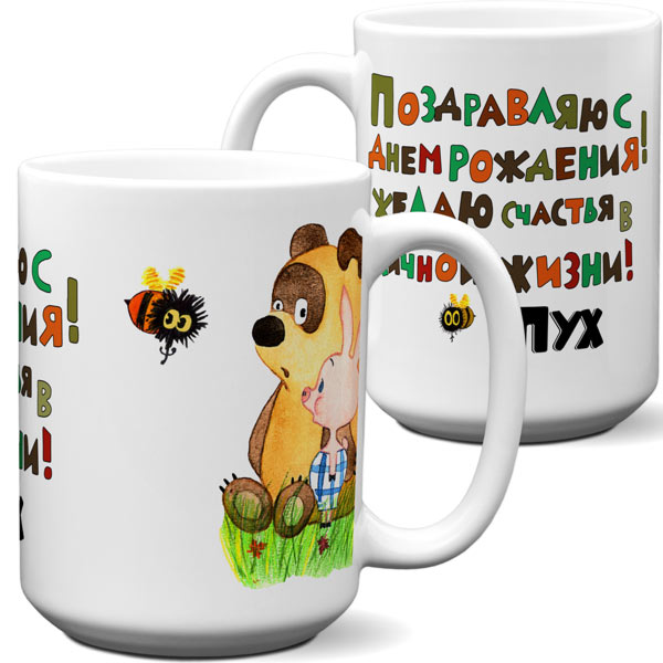 Commemorative Coffee Mugs