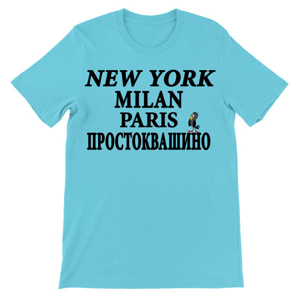 """NY MILAN PARIS"" Ladies' Soft Uni-Tee"
