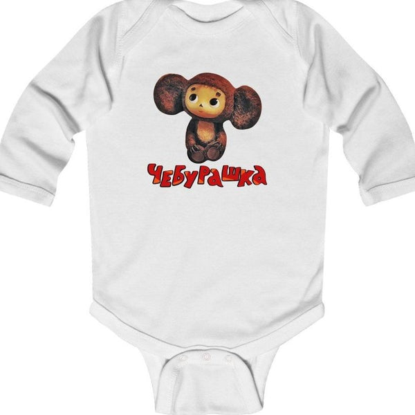 """Чебурашка"" Long Sleeve Baby BodySuit"