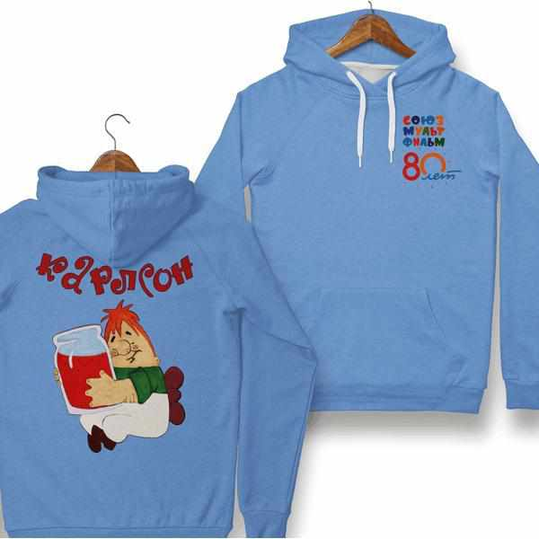 """Karlson"" 80th Anniversary! Special Edition  Hoodie"