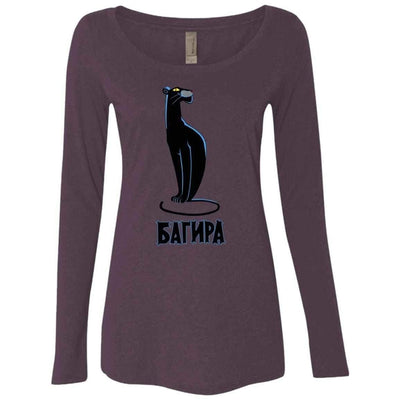 """Багира"" Long Sleeve Scoop Top"