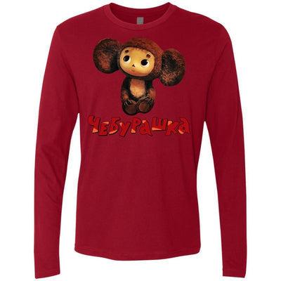 """Чебурашка"" Men's Premium Long Sleeve Tee"