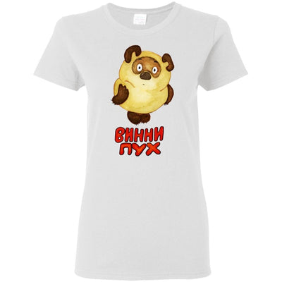 """The Amazing Винни Пух"" Ladies' Cotton Tee"