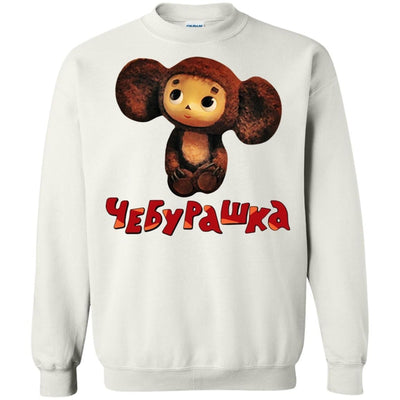 """Чебурашка"" Ladies WARM SWEATSHIRT"