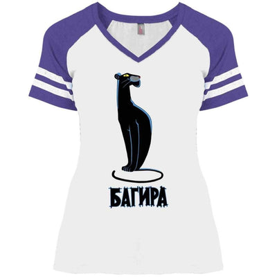 """Багира"" Ladies' Game Day V-Neck"