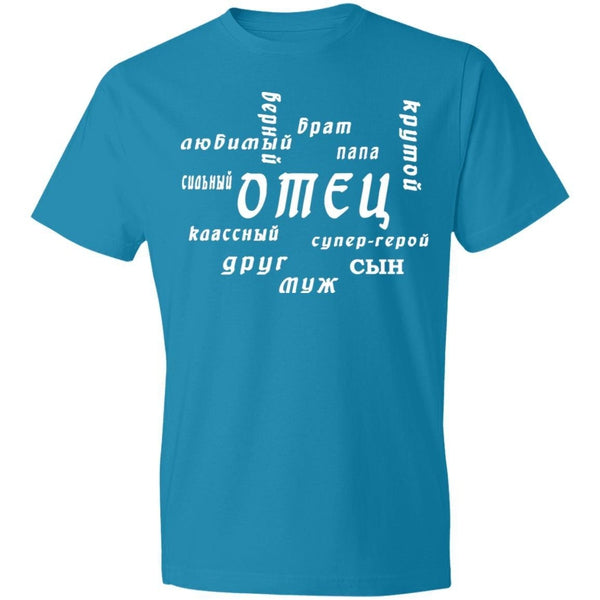 """Отец"" Father's Day Men's ULTRASOFT TEE"