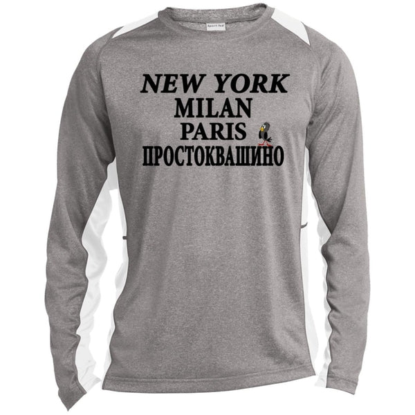 """NY Milan Paris"" Sports Colorblock Long Sleeve"