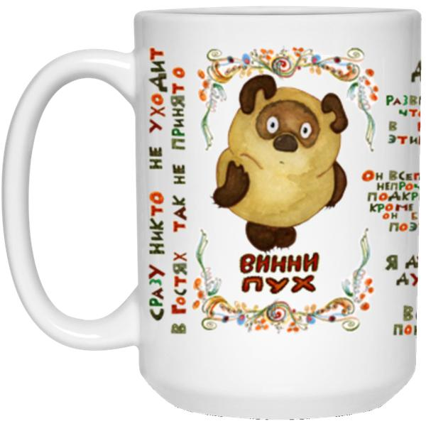 """Vinnie's Immortal Quotes"" Coffee Mug"