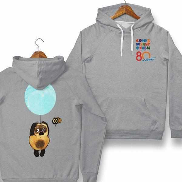 """Винни Пух"" 80th Anniversary! Special Edition  Hoodie"