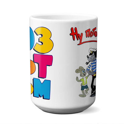 """Ну-погоди"" Collectible Coffee Mug"